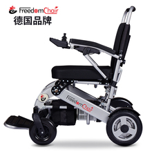 德国迈乐步双人电动轮椅车