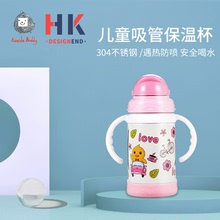 儿童保温杯宝宝ca管杯婴儿喝em饮杯带吸管防摔幼儿园水壶外出