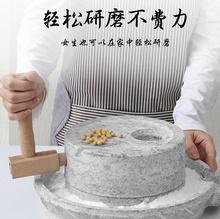 .手推ca磨盘磨豆腐em老石磨(小)型农村庭院脑电动手摇磨粉手。