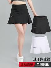 新款速干运动裤裙女假两件