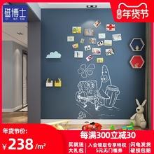 磁博士ca灰色双层磁ol墙贴宝宝创意涂鸦墙环保可擦写无尘黑板