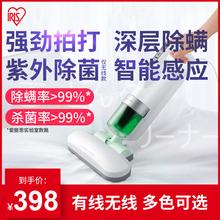 日本爱ca思丝IRIze床上吸尘器无线紫外UV杀菌尘螨虫神机