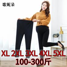 200ca大码孕妇打ze秋薄式纯棉外穿托腹长裤(小)脚裤春装