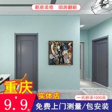 重庆上门安装无缝墙布卧室