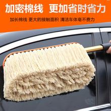 不伤车ca缩式纯棉多rn用擦车神器除尘除雪刷子工具
