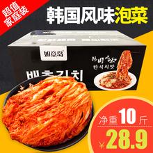 如意岛ca国泡菜整箱lu整颗辣白菜延边朝鲜族下饭菜散装批发