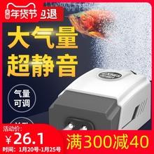 养鱼鱼ca增氧泵(小)型du氧机静音充氧水族大功率增气泵超