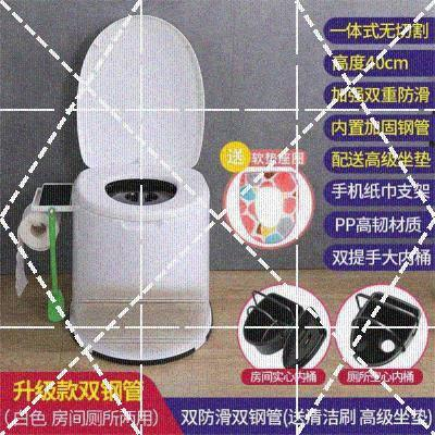 移动马ca带冲水坐便du家用可移动马桶室内防臭病的便携式老的