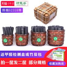 神龙谷ca醛 活性炭du房吸附室内去湿空气备长碳家用除甲醛竹炭