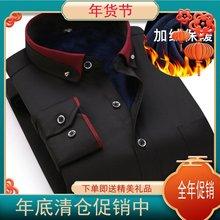 冬季男ca加绒加厚商on衬衫青中年纯色加肥加大码肥佬宽松衬衣