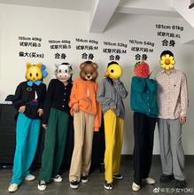 [cajon]王少女的店 韩版垂坠感直