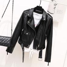 韩款修身皮ca2女士20on季新式翻领腰带pu皮夹克短式机车外套