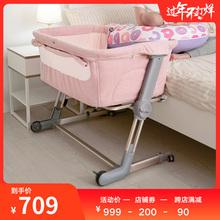 unicaove海外en口边床新生儿安抚床拼接床