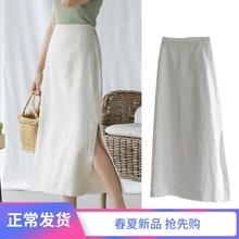 亚麻侧ca叉直筒裙2up夏季新品韩款包臀显瘦棉麻中长式女半身裙