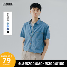 UOOcaE牛仔衬衫up商务休闲纯棉短袖牛仔衬衣全棉半袖寸衫薄男
