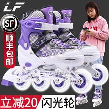 溜冰鞋ca童初学者成up学生中大童单排轮滑冰旱冰鞋闪光可调节