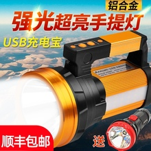 手电筒强光充ca超亮探照灯if功率户外远射程巡逻家用手提矿灯
