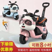 宝宝电ca摩托车三轮if可坐的男孩双的充电带遥控女宝宝玩具车