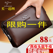 男士手ca2020新lo包真皮软牛皮钱包商务夹包大容量时尚手拿包