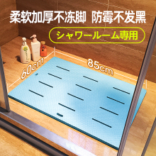 浴室防ca垫淋浴房卫lo垫防霉大号加厚隔凉家用泡沫洗澡脚垫