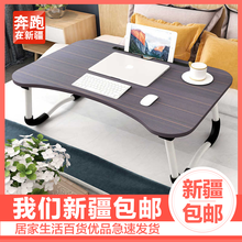 新疆包ca笔记本电脑lo用可折叠懒的学生宿舍(小)桌子做桌寝室用