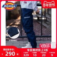Dickies字母印花男友裤多袋束口ca15闲裤男lo侣工装裤7069
