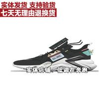 361度女鞋运动鞋新品2020冬季轻便 ca17滑耐磨lo582O46733