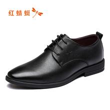 红蜻蜓ca鞋 商务休lc 青年潮流系带尖头皮鞋 英伦真皮低帮鞋