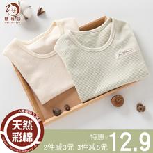 婴儿背ca纯棉春秋男te(小)童无袖内穿护肚宝宝宝宝夏季薄式吊带