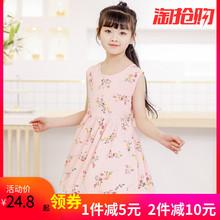 新式儿ca连衣裙夏季te女童中大童棉绸裙沙滩裙的造棉薄式长裙