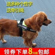 狗狗牵ca绳金毛子大er摩中型(小)型犬胸背带法斗外出遛狗绳