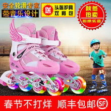 轮滑溜ca鞋宝宝全套er-5-6-8-10岁初学者可调旱冰4-12男童女童