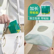有时光ca次性旅行粘to垫纸厕所酒店专用便携旅游坐便套