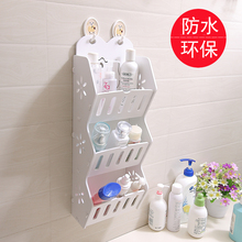 卫生间ca室置物架壁to洗手间墙面台面转角洗漱化妆品收纳架