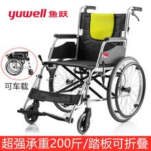 鱼跃轮caH053Cto老的轻便(小)便携轮椅折叠手动老年代步手推车
