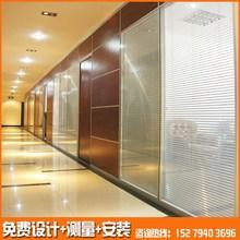 办公室ca双层磨砂钢to铝合金百叶屏风高隔断装修定制