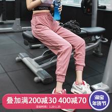 运动裤ca长裤宽松(小)bi速干裤束脚跑步瑜伽健身裤舞蹈秋冬卫裤