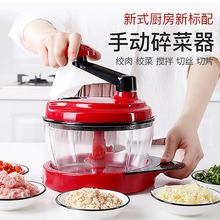 手动绞ca机家用手摇bi绞馅机搅拌机饺子馅神器碎菜辅食料理机