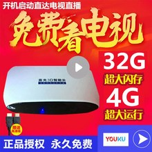 8核3caG 蓝光3bi云 家用高清无线wifi (小)米你网络电视猫机顶盒