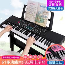电子琴初学者入门专业ca7多功能6bi电子琴男女孩玩具生日礼物