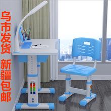 学习桌ca儿写字桌椅bi升降家用(小)学生书桌椅新疆包邮