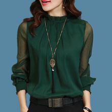 春季雪ca衫女气质上bi20春装新式韩款长袖蕾丝(小)衫早春洋气衬衫