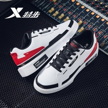特步男ca板鞋男20bi季新式韩款潮流鞋子滑板鞋百搭休闲鞋运动鞋