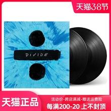 原装正ca 艾德希兰de Sheeran Divide ÷ 2LP黑胶唱片留声机