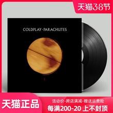 现货正ca 酷玩乐队deldplay Parachutes 黑胶LP唱片 留声机