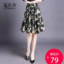 印花半身裙夏秋新式短裙高腰百褶ca12时尚大de瘦中裙蓬蓬裙