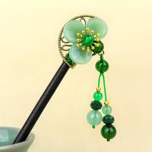 气质绿ca发饰女成年de制盘发簪子优雅复古典汉服步摇头饰发钗