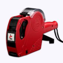 单排5ca00标价机de价器得力7500打码机商品价格标签机
