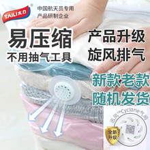 棉被收纳袋免抽气压缩袋立体特大号ca13被子的de衣服打包袋