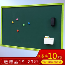 磁性黑ca墙贴办公书de贴加厚自粘家用宝宝涂鸦黑板墙贴可擦写教学黑板墙磁性贴可移